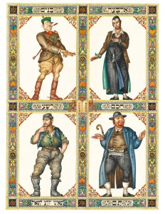 iLrg-szyk-haggadah-four-sons