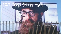 "Caption:  ""The holy Rebbe"""